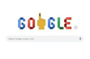 lok sabha elections 2019 google doodles created appeal to people to vote