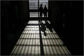 increasing violence in the jails incidents of violence and sabotage