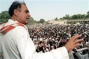 election diary computer revolution started in rajiv gandhi s era
