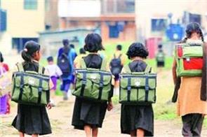 government schools in punjab fall by 10 percent this year