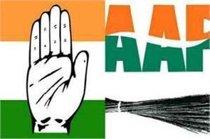 unanimous opinion on coalition alliance with congress