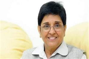 kiran bedi s name from amritsar seat