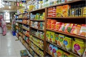 nda goods are affordable and services expensive