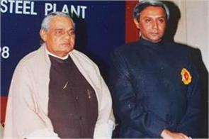vajpayee  specializes in running coalition government