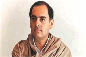 election diary rajiv gandhi had made a shock for 18 years