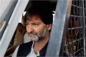 yasin malik s arrest high court in pakistan