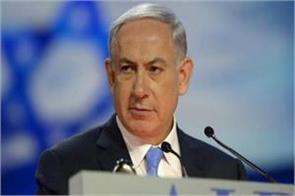 netanyahu s reputation in israel