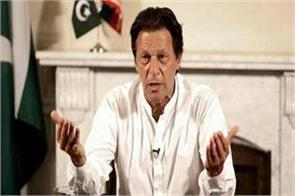 pakistan in crisis with  fear