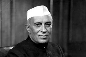 nehru laid the foundations of industrialdevelopment in the second five year plan