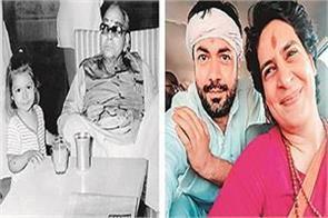 lalitheshapati of the tripathi family forgotten in varanasi again active