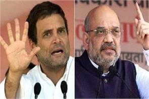 bjp ahead of congress in membership