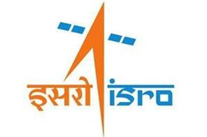 india s space program started in 1969 with the formation of isro