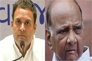 pawar s mind changes rahul s phone