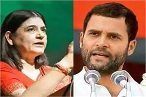 gandhi campaign against gandhi family