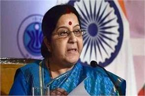 do not delay sending the dead bodies sushma