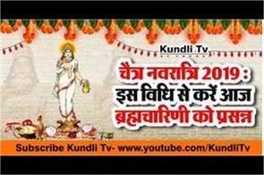 chaitra navratri 2019 devi brahmacharini puja vidhi