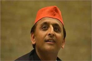 akhilesh yadav dissolves delhi unit of party