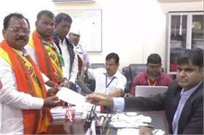 chaibasa presence cm raghubar bjp state president laxman giluva nomination