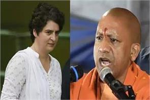 priyanka gandhi congress will get 44 to 4 yogi