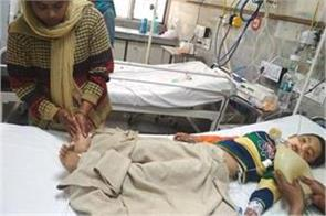 child has come crying from school now is in coma