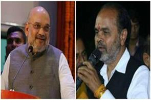 congress s cj chavda will elect against amit shah