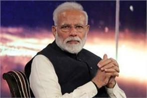 you will get 40 seats not 400 bjp leader write letter to modi
