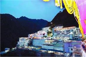 33 200 devotees in the vaishno devi bhavan