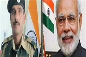 former watchman of bsf will face watchman modi in varanasi