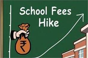 directorate has dismissed fee hike application