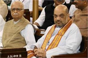 amit shah will meet today with advani joshi