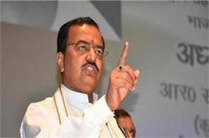 coalition due to fear of pm modi keshav prasad maurya