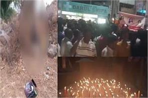 karnataka media nirbhaya scandal madhu