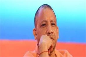congress candidate filed objectionable comment on yogi