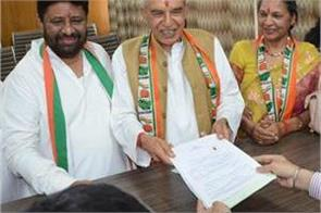 pawan kumar bansal removed the road show before the nomination