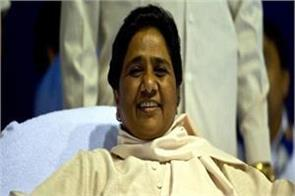 mayawati to adopt  look and wait  policy till may 23