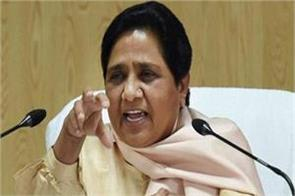 mayawati s arrest of bjp candidate action against collector mayawati