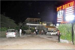 pit brew disco club