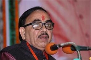 statement of mahendranath pandey