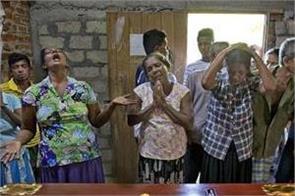 wife sister of shangri la hotel bomber killed in separate blast