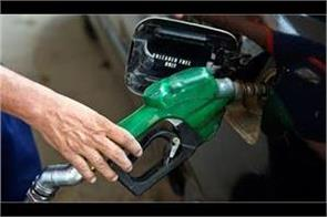 petrol diesal price today