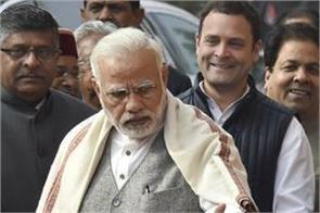 pm modi ahead of rahul in google search