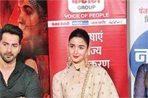 exclusive interview with the starcast of film kalank