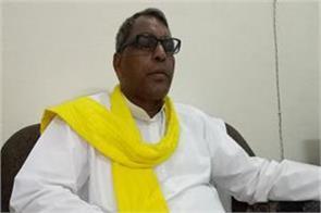 atal s bjp now occupies the gujarati people rajbhar