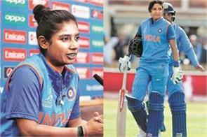harmanpreet smriti and mithali will be captain in women s t20 challenge
