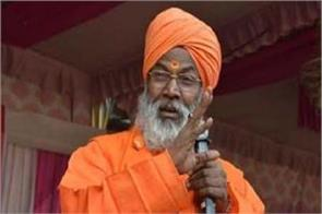 sakshi maharaj said do not give vote i will give you all my sins