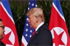 kim jong ready for summit with trump