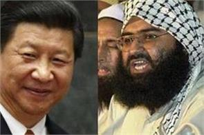 india handover proves to china regarding masood azhar