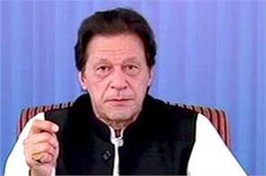 imran khan asks citizens to declare assets by june 30