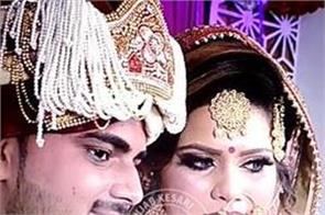 dowry is not complete due to broken marriage
