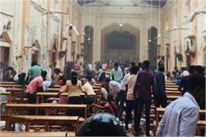 sri lanka terrorist attack tamilnadu karnataka